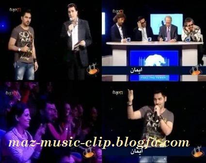 http://maz-music-clip.persiangig.com/image/iman%20falllah.jpg
